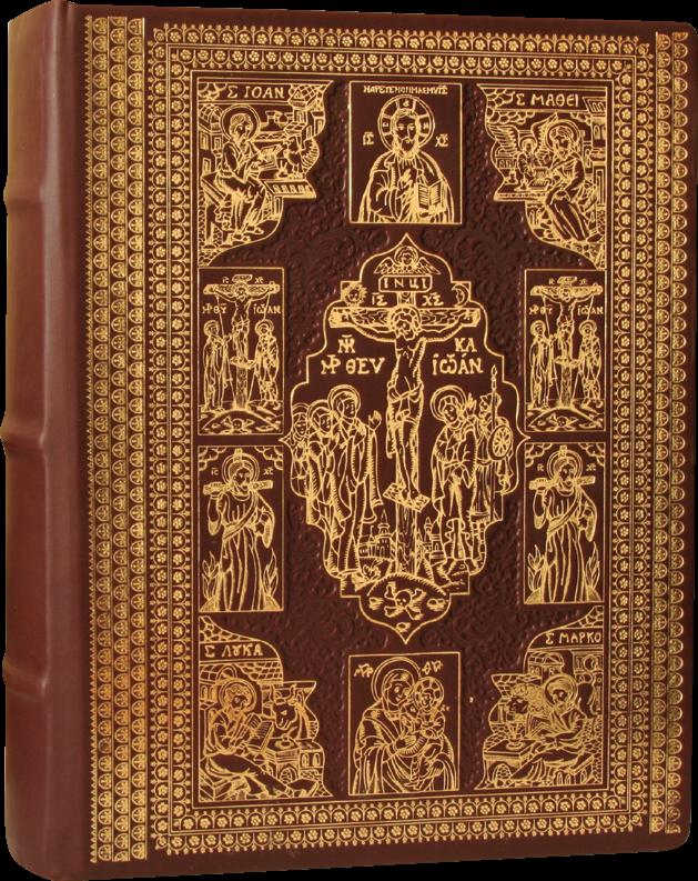 Луцьке Євангеліє XIV ст.